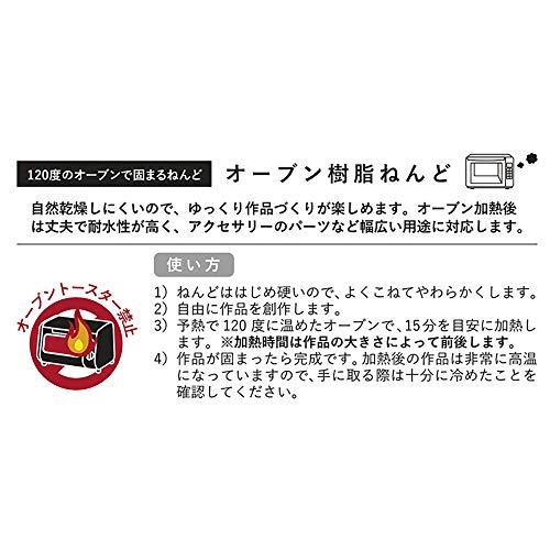 ナカトシ産業『オーブン樹脂ねんどAタイプ(513-OCA)』