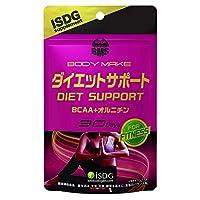 【1ケース分】【50個セット】医食同源ドットコム BMS ダイエットサポート 180粒×50個セット