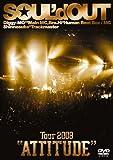 """Tour 2008 """"ATTITUDE"""" DVD"""