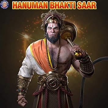 Hanuman Bhakti Saar