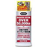KURE(呉工業) ラジエターシステム 多走行車用 (300ml)