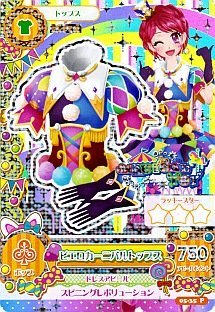 Aikatsu! 5th 05-35 clown carnival tops / premium rare (japan import)