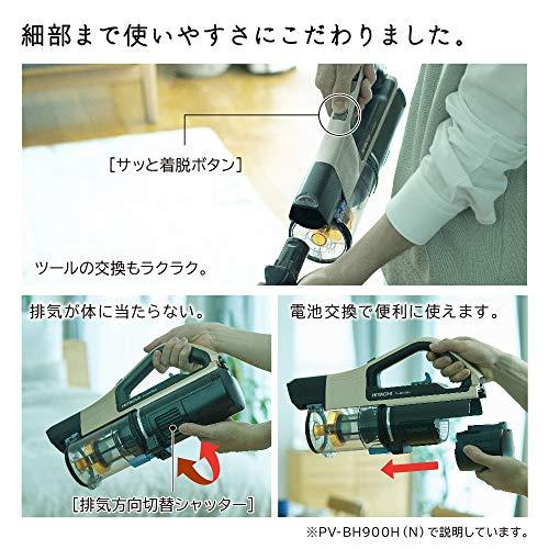 日立掃除機コードレススティッククリーナー多彩ツール強力パワー自走式PV-BH900HNシャンパンゴールド