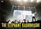 エレファントカシマシ デビュー25周年記念 SPECIAL LIVE さいたまスーパーアリーナ (通常盤) [DVD] image