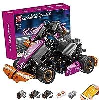 サブマシンカートリモコンAPPコントロール、高速アサルトカートモデルビルディングブロック玩具289個、レゴテクノロジーと互換性のあるRCクライミングシリーズ