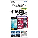 ASDEC Google Pixel 4A 5G フィルム グレア 日本製 指紋防止 気泡消失 光沢 ASH-GPX4A5/Pixel4a5Gフィルム