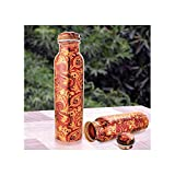 Ayurveda CopperTM| Pure Copper Modern Art Printed with Outside Lacquer Copper Water Bottle for...