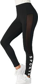 MAI&FUN Women Legging High Elastic Tights Sports Black Long Casual Pants for Running Yoga Fitness
