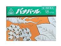 【第3類医薬品】ホノミ漢方パナパール 18カプセル