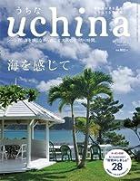 うちな uchina vol.20