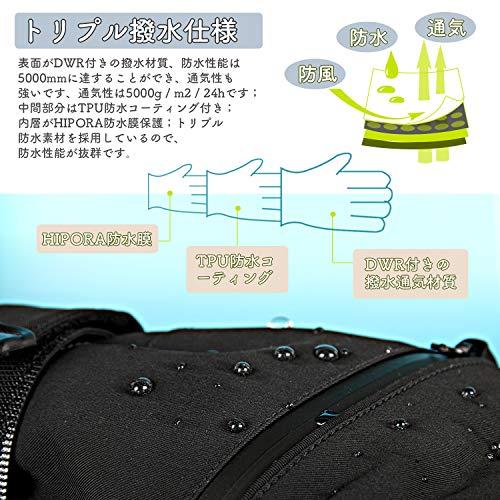 Unigear(ユニジア)『スノーボードグローブ』