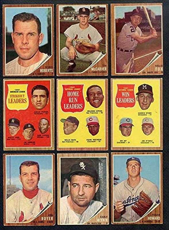 1962 Topps Baseball Lot 190 Diff VG-EX/EX w Roberts McCarver Fox 353586 Kit Young Cards jzjsnhqn828904