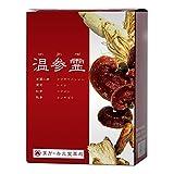 温参霊(オンジンレイ) 30包(30食分)