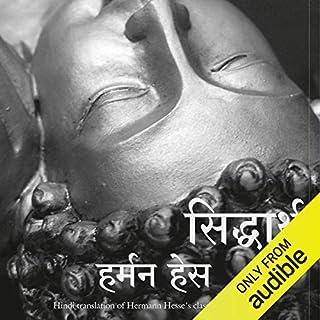 Siddhartha (Hindi Edition) cover art