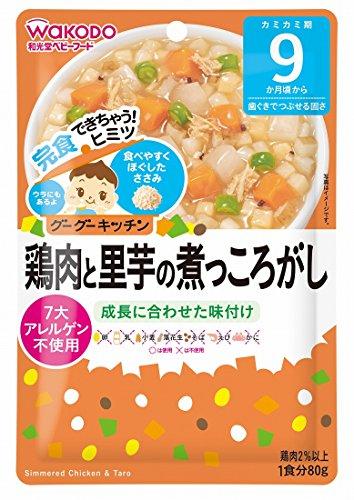 和光堂 グーグーキッチン 鶏肉と里芋の煮っころがし×6袋 [9か月頃から]