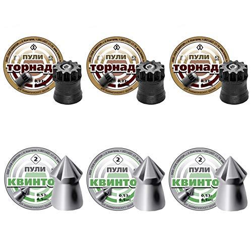 ECOMMUR Balines Kvintor Tornado y Kvintor Super Pointed Calibre 4.5mm | Kit con 6 Cajas de perdigones (de Punta e híbridos) para escopetas, carabinas y Pistolas de Aire comprimido