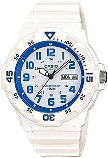 Casio Marine Men's White Dial Resin Band Watch - MRW-200HC-7B2V