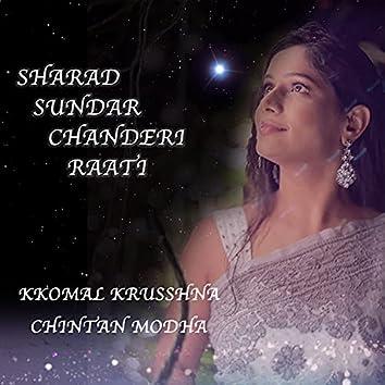 Sharad Sundar Chanderi Raati