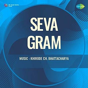 "Sun Re Bawre (From ""Seva Gram"") - Single"
