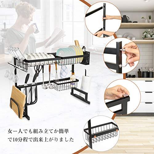 食器水切りシンク水切りラック2段水切りかごステンレスキッチン用箸入れまな板立て日本語説明書65CM