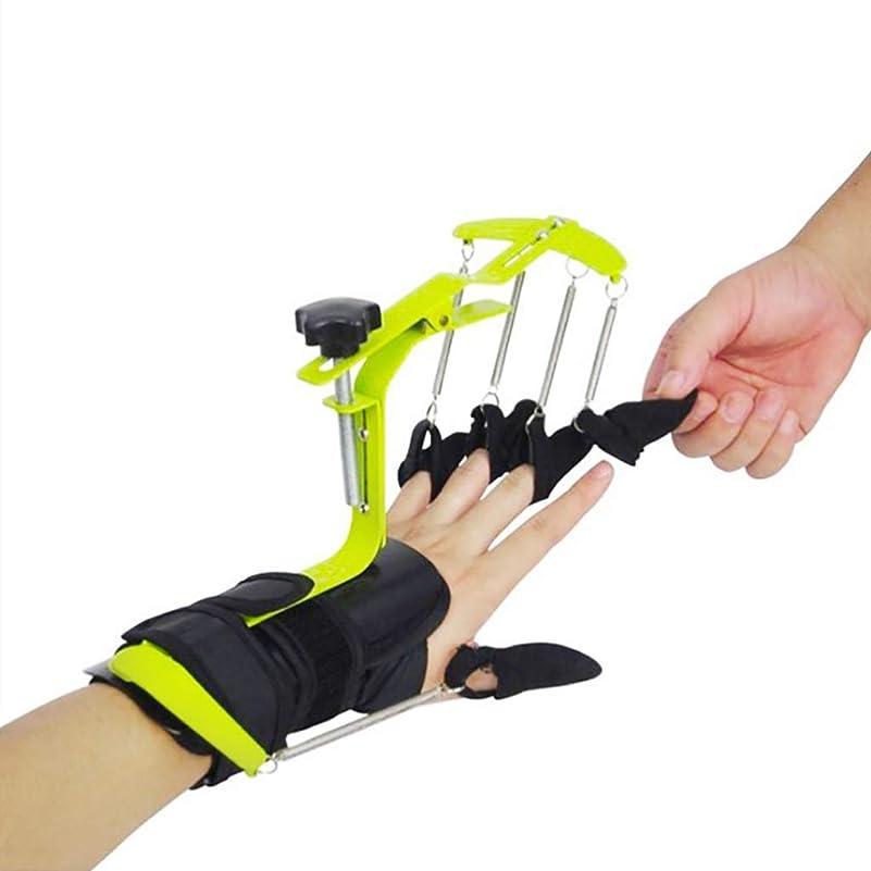 蒸発脆いなしで動的装具多機能アジャスタブルアルミサポートエクステンション矯正関節炎マレットフィンガーナックルブレース捻挫フィンガートレーナー大人用