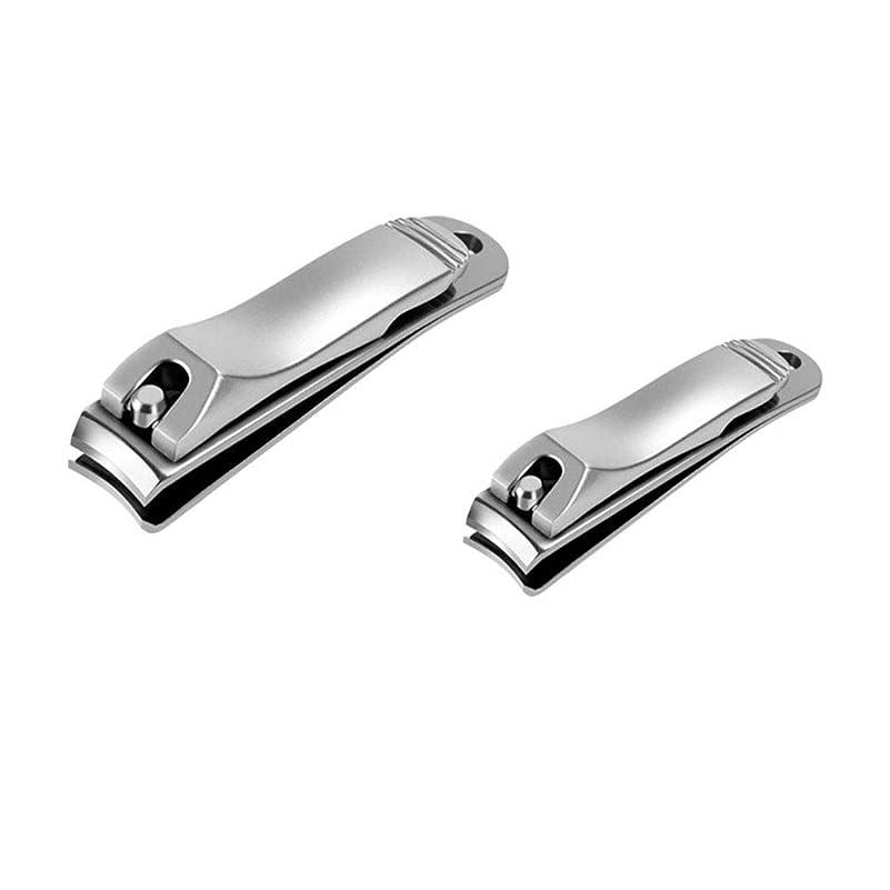 知らせるクリアフィードLurrose 2本の携帯用爪切りステンレス鋼の指の爪と足指の爪切りツールセットネイルマニキュアツール(サイズS +サイズL)