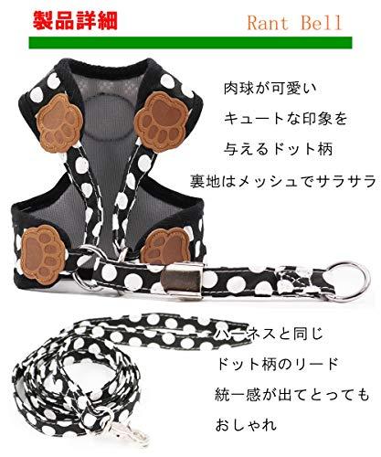 RantBell(ラントベル)小型犬ハーネスリードセットドット柄かわいい肉球(黒L)