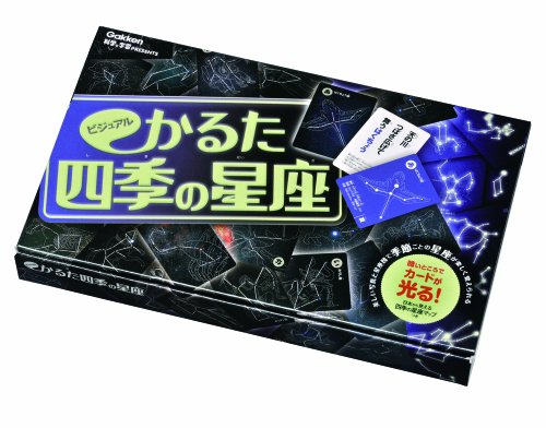 Constellation of visual Karuta four seasons (japan import)