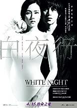 White Night Movie Poster (27 x 40 Inches - 69cm x 102cm) (2009) Hong Kong -(Ye-jin Son)(Min-jung Lee)(Soo Go)(Seok-kyu Han)