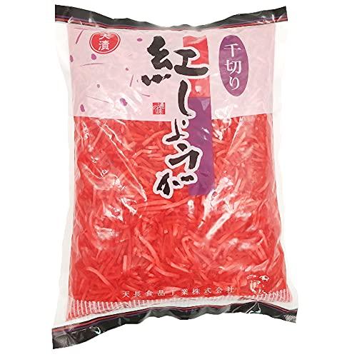 紅生姜 千切り 1kgx1袋 業務用 紅ショウガ 紅しょうが まとめ買い