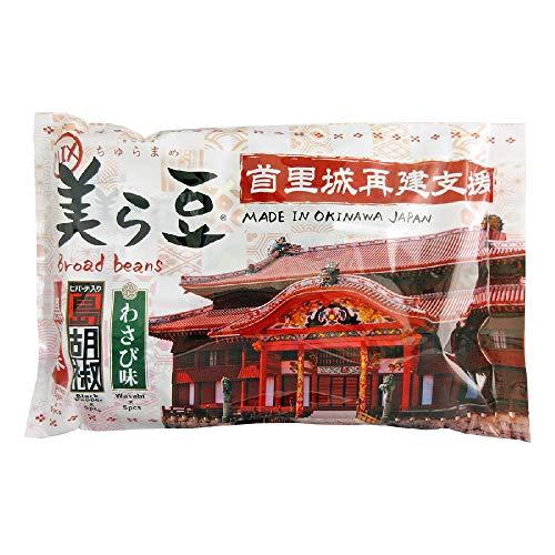 首里城復興支援商品 美ら豆 3種ミックス 首里城パッケージ 15袋入 (黒糖味 10gx5袋、島胡椒味 10gx5袋、わさび味 10g×5袋) (1袋)
