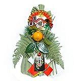正月飾り 玄関飾り しめ縄 生玉玄関飾り 本物の橙が付いて縁起よし! (生玉玄関飾り一寸)