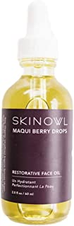 Skin Owl - Organic / Raw Maqui Berry Beauty Drops PM (2 oz)