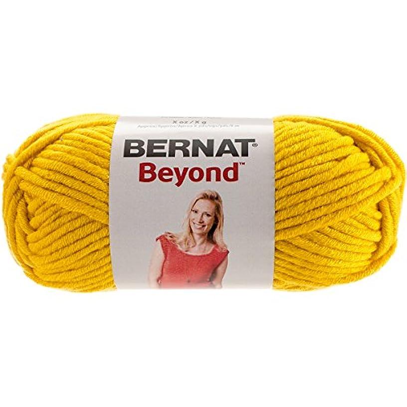 Bernat Yarn, Sunflower Yellow