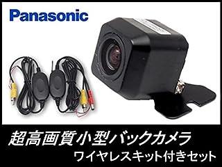 CN-HW851D 対応 バックカメラ CY-RC90KD をも凌ぐ 高画質 バックカメラ CCD 車載用 広角170°超高精細CCDセンサー《OV7950角型》 【ワイヤレスキット付】