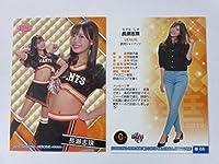 BBM2019プロ野球チアリーダー「華」■レギュラーカード■華68/長瀬志珠/VENUS