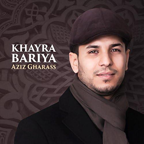 Aziz Gharass