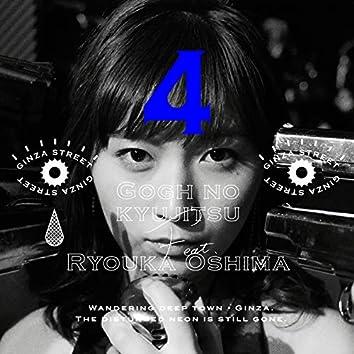 4 (feat. Ryoka Oshima)