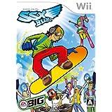 SSX ブラー - Wii
