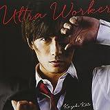 Ultra Worker(初回限定盤)