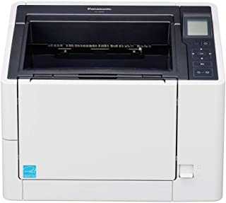 Panasonic KV-S2087 Document Scanner (New, Manufacturer Direct, 3 Year Warranty, 85 PPM, 200 ADF)