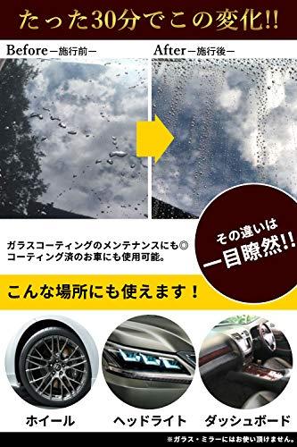 【GARACORT】ガラコートガラス系コーティング剤自動車用超撥水硬化保護全車種全色対応マイクロファイバークロス付き洗車用品(1本)