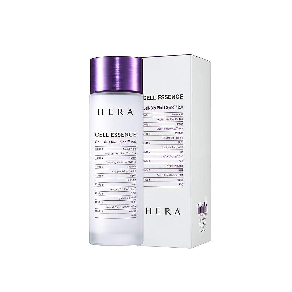 長方形先入観真鍮【HERA公式】ヘラ セル エッセンス 150mL/HERA Cell Essence 150ML