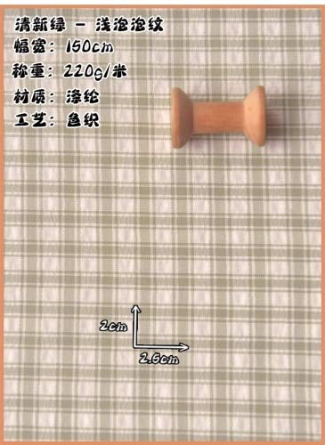 Tobs Plaid Polyester Fabric forDress Clothing Picnic Mat Handmade