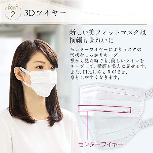 アイリスオーヤマ美フィットマスク不織布7枚ふつう個包装ホワイト