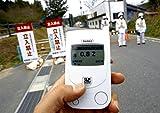 Radex Rd1503 + Contador Geiger de alta precisión sin dosímetro, detector de...