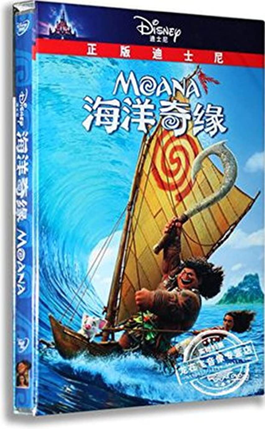 規模何予感MOANAモアナと伝説の海 ティズニー 中国正規版DVD 中国語 英語 学習 再生説明書付 並行輸入品