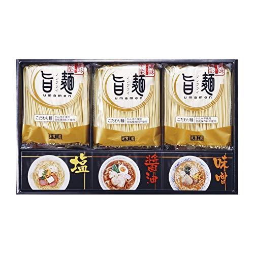 福山製麺所「旨麺」 UM-BO 【ラーメン 乾麺 ギフト セット ギフトセット 詰め合わせ】