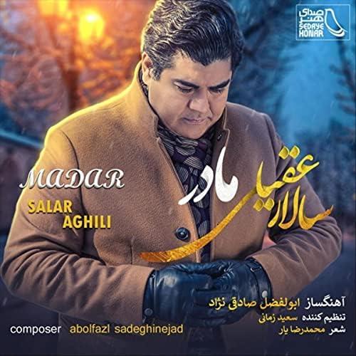 Salar Aghili & Abolfazl Sadeghi Nejad