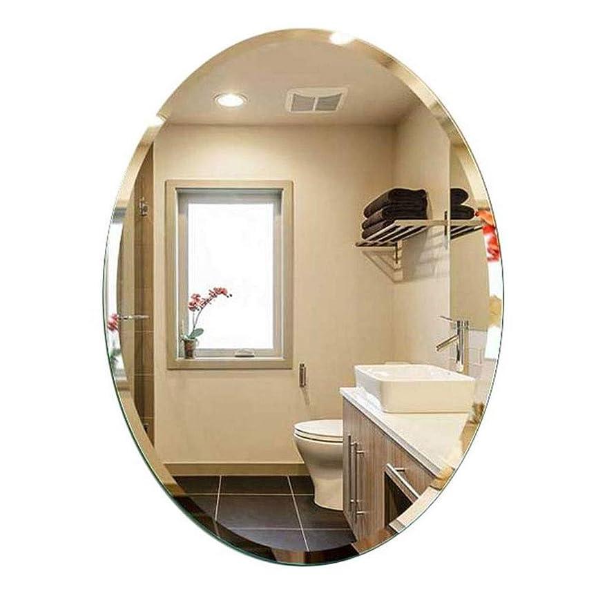 暗唱するスキッパー最後に浴室用化粧鏡 メイクアップミラー 楕円ミラー壁掛け化粧鏡化粧鏡シンプルクリエイティブ北欧家の装飾 (Size : 50*70cm)